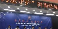 河南打击经济犯罪十大案例公布,多起非法集资和传销大案曝光 - 河南一百度