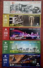 郑州地铁5号线31个站将开通使用,有你家附近的吗 - 河南一百度
