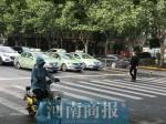 郑州机动车不礼让斑马线抓拍首日啥情况?有行人为司机双手点赞! - 河南一百度