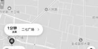 """""""聚合模式""""打车平台抢滩郑州 已有18家网约车公司在郑州""""报到"""" - 河南一百度"""