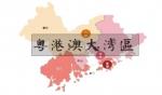"""广药""""四化战略""""助推中药经典产品大发展 - 郑州新闻热线"""