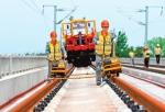 郑阜铁路全线铺轨贯通 - 河南一百度
