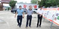 省总领导在信阳定点扶贫村开展调研慰问活动  - 总工会
