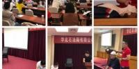 河南省红十字培训中心的美篇 - 红十字会
