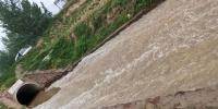 郑州新添一处水源地,设计取水规模42万吨/日 - 河南一百度