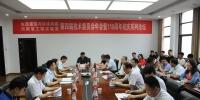 生态建筑与环境构建河南省工程实验室学术年会在我校召开 - 河南理工大学