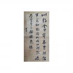 6ae3cbb81f79b36420e30c08f3f5653 - 郑州新闻热线
