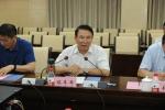 我校与河南省地矿局测绘地理信息院签订全面战略合作协议 - 河南理工大学