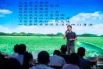 """省总开展""""我和我的祖国·七夕""""活动 - 总工会"""