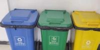 逛公园垃圾不能随便扔!郑州公园广场启动垃圾分类 - 河南一百度