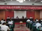 2019年河南省人体器官捐献协调员业务和心理疏导培训班新闻稿 - 红十字会