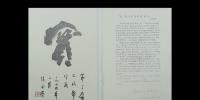 重庆际华中华人民共和国第三套人民币收藏册推广. - 郑州新闻热线