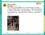 郑州取消三环内非机动车停车收费?回应来了! - 河南一百度