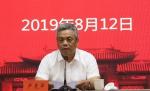 我校2019年暑期领导人员培训班开班仪式举行 - 河南大学