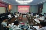 国家能源集团2030项目办公室主任李全生一行莅校交流 - 河南理工大学