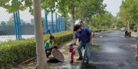 郑州150名供水人赴62家赛场和酒店保障供水安全 - 河南一百度