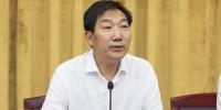 河南省工运研究会第六次代表大会召开 - 总工会