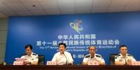 下周二,郑州市部分路段将临时交通管制 - 河南一百度