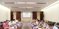 校长杨小林率队走访贵州盘江煤电集团等3家企业 - 河南理工大学