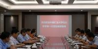 中国矿业大学校长宋学锋一行来访交流(图) - 郑州大学