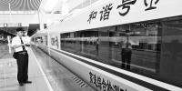 郑阜高铁最新消息:河南段开始联调联试 预计年内通车 - 河南一百度