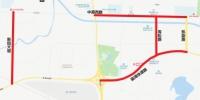 备战第十一届全国民族运动会 20日上午郑州多区域临时交通管制 - 河南一百度
