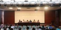 我校生物学一流学科中期总结暨发展建设研讨会举行 - 河南大学