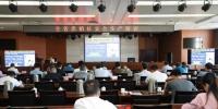 省供销社举办全省供销系统安全生产培训班 - 供销合作总社