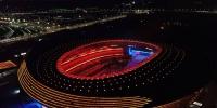 郑州奥体中心成网红打卡点!夜景更美 - 河南一百度