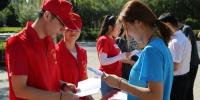 河南省自然资源厅组织开展8.29测绘法宣传活动 - 国土资源厅