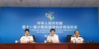 郑州市政府发布5个重要通告!交通管制具体信息路线图请收好 - 河南一百度