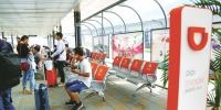 """郑州机场""""上线""""智能化网约车上客服务 网约车乘客有了专属等待区 - 河南一百度"""