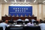 河南省特岗教师再扩招,计划15800名,比去年增加300名 - 河南一百度