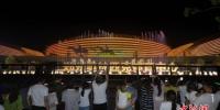 郑州奥体中心灯光璀璨迎民族盛会 - 中国新闻社河南分社