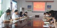 郑州市红十字会传达学习中国红十字会第十一次全国会员代表大会精神 - 红十字会