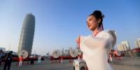 第十一届全国民族运动会火炬传递仪式举行 - 中国新闻社河南分社