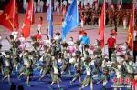 第十一届全国少数民族传统体育运动会开幕 - 中国新闻社河南分社