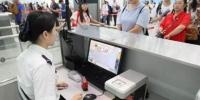 没带身份证也能坐飞机!郑州机场今起启用电子临时乘机证明系统 - 河南一百度