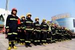 现场堪比大片儿!一场大型灭火救援实战演练在濮阳上演…… - 河南一百度