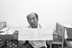 河南7旬老教师从教43年获奖无数次 是他的爱让学生成了老师 - 河南一百度