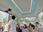 特可爱!56个民族装机器人亮相郑州龙子湖智慧岛 - 河南一百度