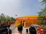 正建居士张铁建画佛画展在合肥大宝佛寺开幕 - 郑州新闻热线