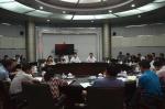 我校召开首届校友返校日活动协调会 - 河南大学