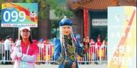 火炬城市实地传递在郑州举行 - 民族事务委员会