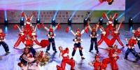 全国少数民族传统体育运动会表演项目颁奖晚会举行 - 中国新闻社河南分社