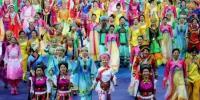 第十一届全国民运会闭幕 - 中国新闻社河南分社
