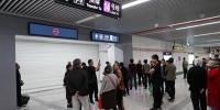 """郑州地铁14号线(一期)今日开通,为什么称""""初期运营""""? - 河南一百度"""