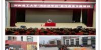 开学第一课——消防进军训 - 河南理工大学