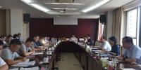 省总召开机关9月份文明单位创建工作汇报会 - 总工会