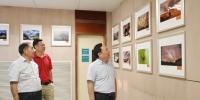 郑州大学举办庆祝新中国成立70周年摄影作品展(图) - 郑州大学